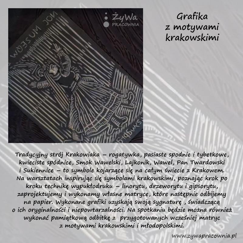 grafika z motywami krakowskimi