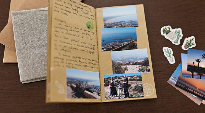 Travel journale i albumy podróżnicze na warsztatach z cyklu #Miejmy wspomnienia